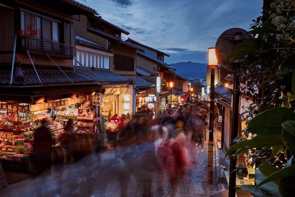 A busy commercial street in Kyoto.